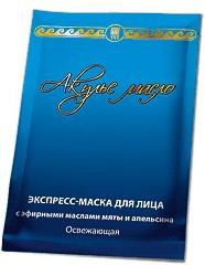 Купить Экспресс-маска Акулье масло с мятой и апельсином