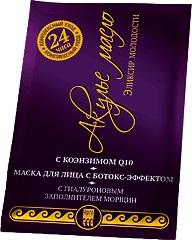 Купить Маска Акулье масло для лица коэнзим Q10
