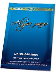 Купить Маска Акулье масло с виноградом
