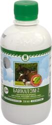 Купить Байкал-ЭМ2 для коров и лошадей