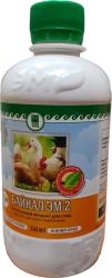 Купить Продукт натуральный для птиц Байкал ЭМ-2