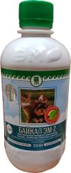 Купить Байкал-ЭМ2 для кошек и собак