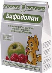 Купить Пробиотические конфеты Бифидопан