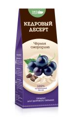 Купить Кедровый десерт Черная смородина