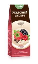 Купить Кедровый десерт Лесная ягода