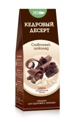 Купить Кедровый десерт Сливочный шоколад