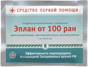 Купить Салфетки Эплан от 100 ран