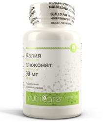 Купить Калия глюконат 99 мг (Potassium gluconate 99 mg)