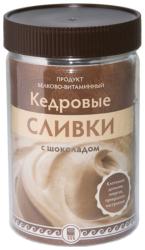 Купить Кедровые сливки с шоколадом