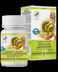 Купить Масло кедровое Легкость движений с экстрактом коры ивы