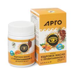 Купить Кедровое масло с витамином А
