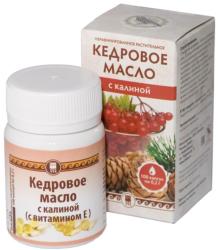 Купить Кедровое масло с витамином Е