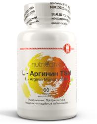 Купить L-Аргинин TSN