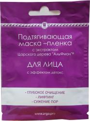 Купить Маска-пленка подтягивающая с экстрактом царского дерева «Альфион»