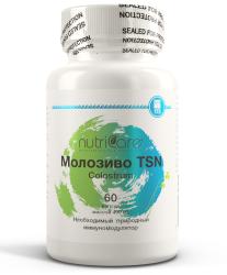 Купить Молозиво TSN (Colostrum)
