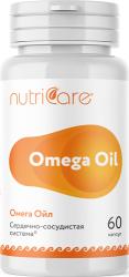 Купить Омега Ойл (Omega Oil)