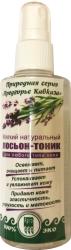 Купить Лосьон-тоник для любого типа кожи «Предгорье Кавказа»