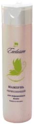 Купить Шампунь укрепляющий для окрашенных волос