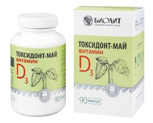Купить Токсидонт-май с витамином D3