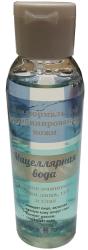 Купить Вода мицеллярная Кия для нормальной и комбинированной кожи